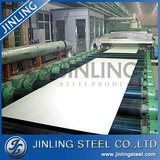Hot selling China supplier 316 stainless steel price per KG