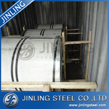 Fixed stainless steel coil