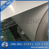 On sale for the cold Rolled 304 stainless steel coils manufacturer